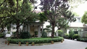 Front of Soong Ching Ling's residence