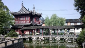 Yuyuan - a famous classical garden located in Anren Jie, Shanghai. It was finished in 1577 by a government officer of the Ming Dynasty (1368-1644) named Pan Yunduan.